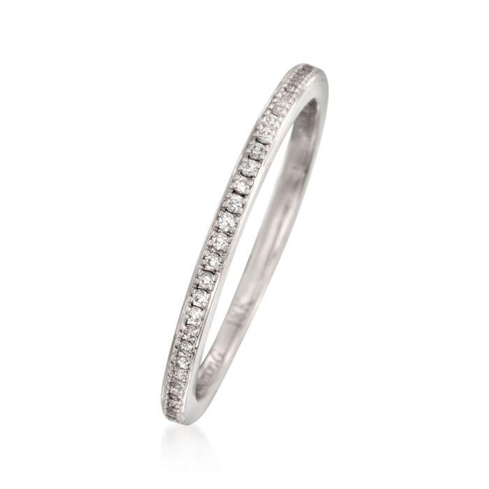 Simon G. .25 ct. t.w. Diamond Eternity Wedding Ring in 18kt White Gold