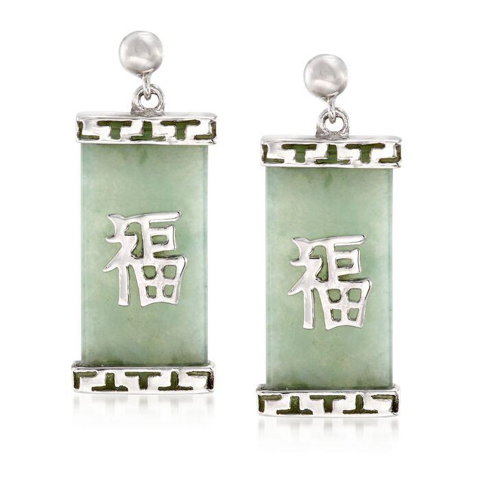 "Green Jade ""Happy"" Chinese Symbol Drop Earrings in Sterling Silver"