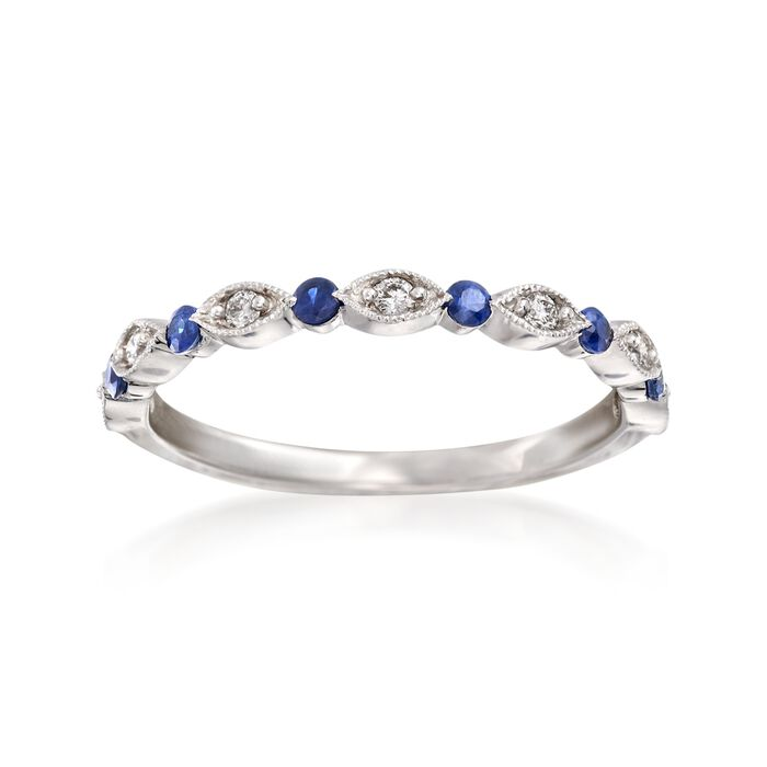 Henri Daussi .20 ct. t.w. Diamond and Sapphire Wedding Ring in 14kt White Gold