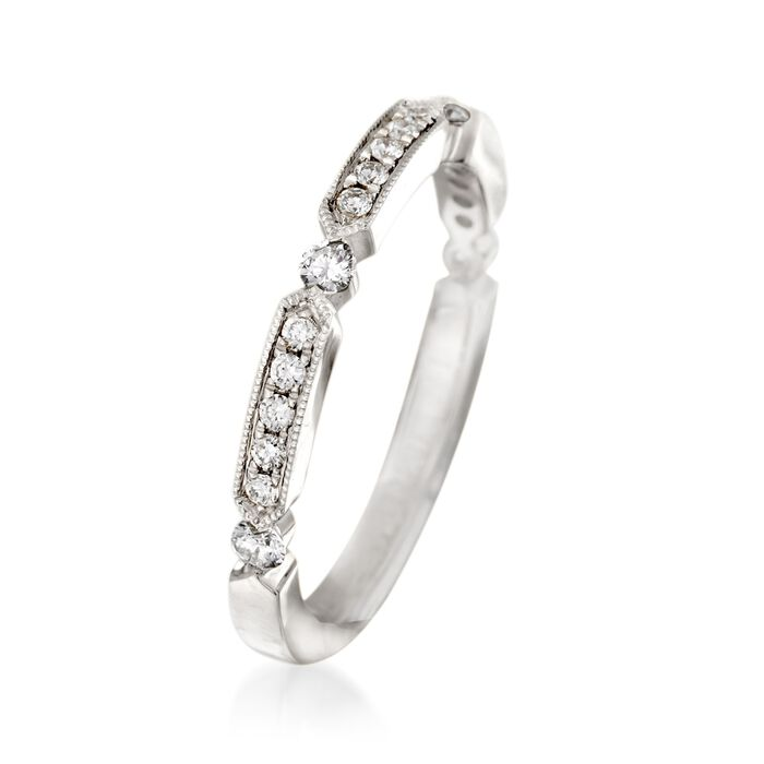 Henri Daussi .25 ct. t.w. Diamond Wedding Ring in 14kt White Gold