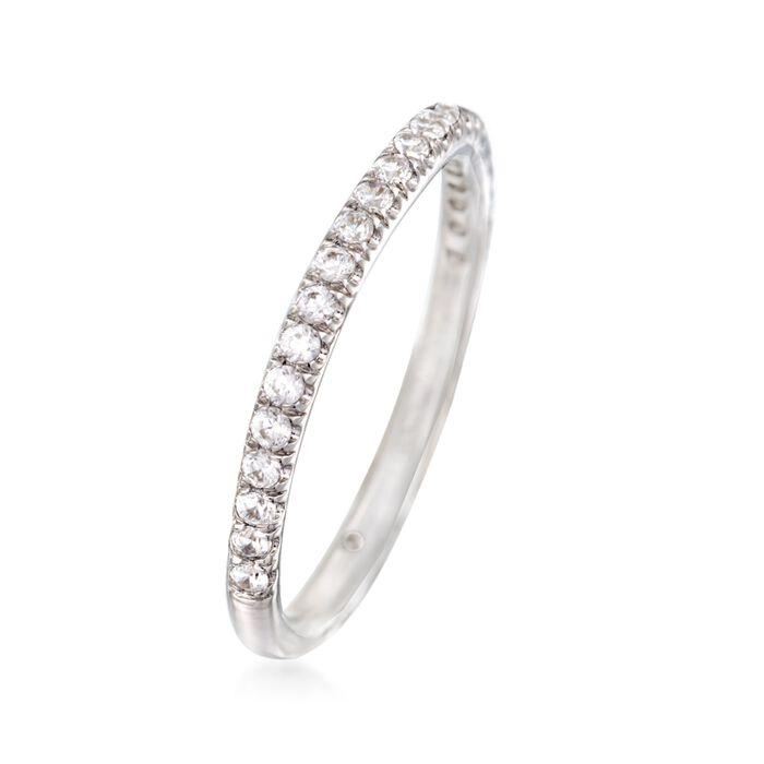 Gabriel Designs .31 ct. t.w. Diamond Wedding Ring in 14kt White Gold