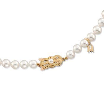 "Mikimoto 6-7mm A1 Akoya Pearl Jewelry Set: Necklace and Earrings With 18kt Yellow Gold. 18"", , default"
