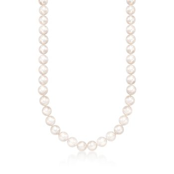 """Mikimoto 7-7.5mm Grade 'A' Akoya Pearl Necklace in 18kt White Gold. 16"""", , default"""
