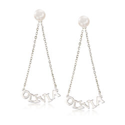 Sterling Silver Jewelry Set: 5mm Simulated Pearl Stud Earrings and Block Name Drop Earring Jackets, , default