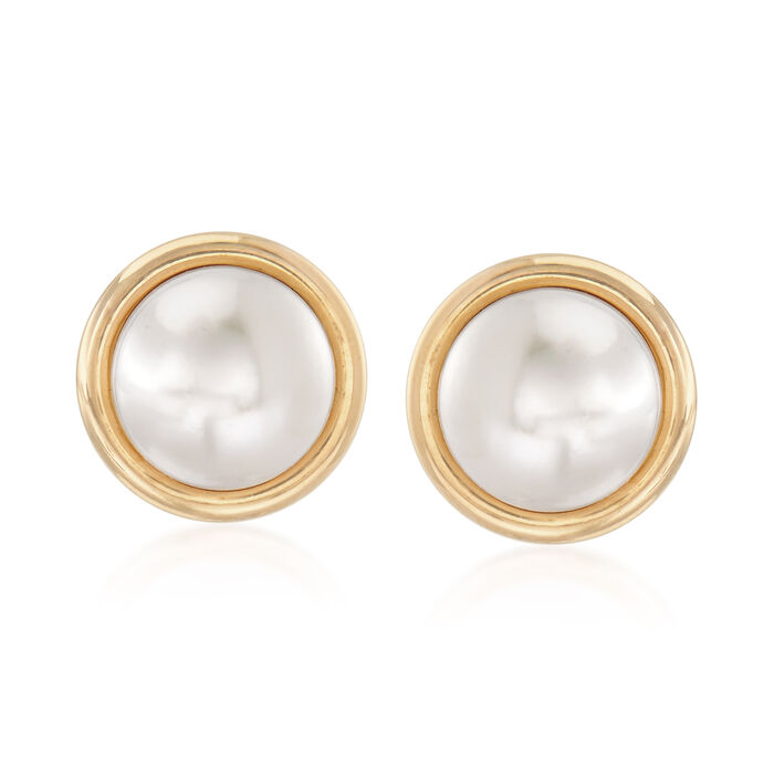 10mm Cultured Pearl Earrings in 14kt Yellow Gold