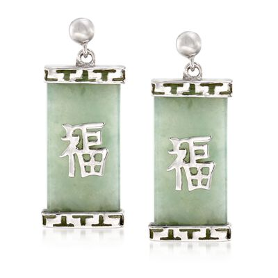 "Green Jade ""Happy"" Chinese Symbol Drop Earrings in Sterling Silver, , default"