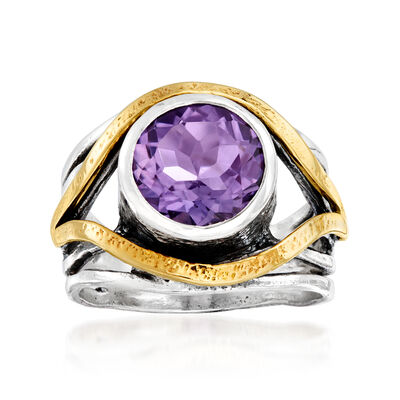 4.00 Carat Amethyst Ring in Sterling Silver and 14kt Yellow Gold