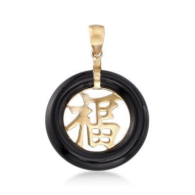 23mm Black Onyx Open-Circle Blessing Symbol Pendant with 14kt Yellow Gold, , default
