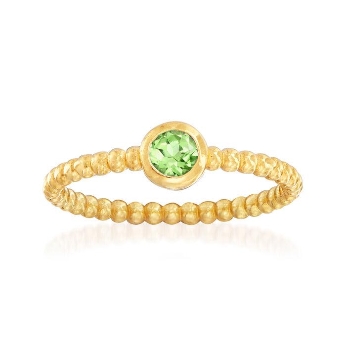 "Phillip Gavriel ""Popcorn"" .20 Carat Peridot Beaded Ring in 14kt Yellow Gold. Size 7, , default"
