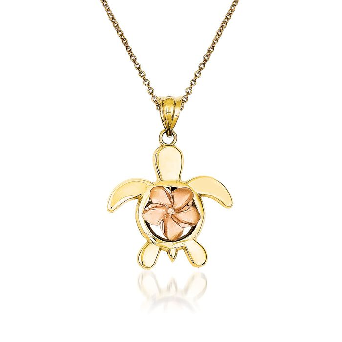 14kt Two-Tone Gold Turtle Pendant Necklace. 18""