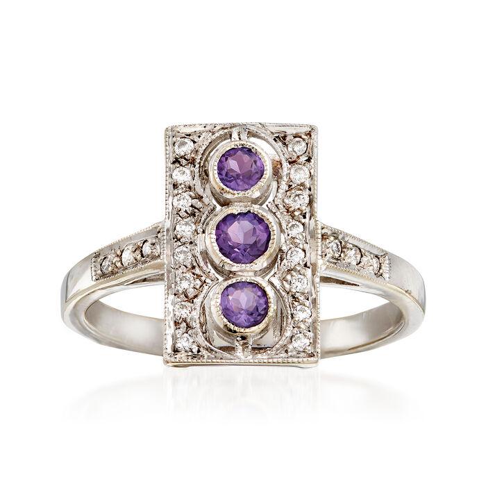 8c38e0c3 Jewelry News - Eyeonjewels