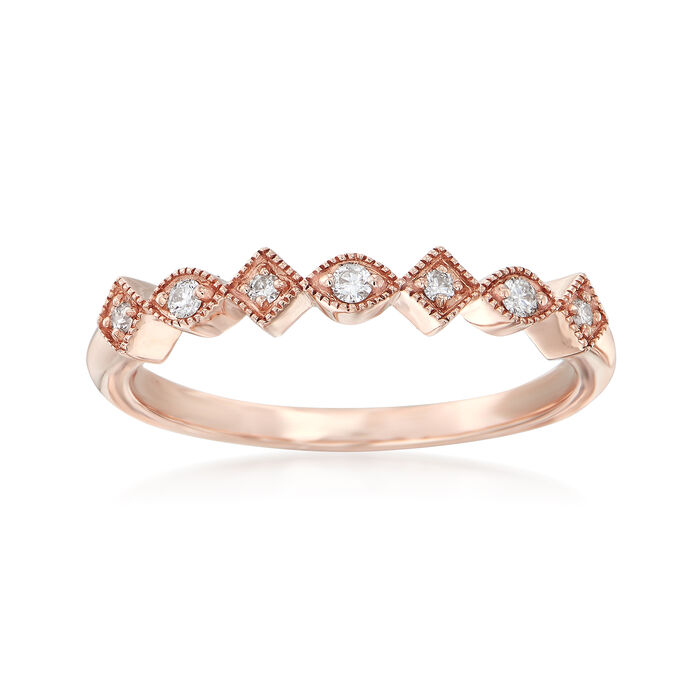 14kt Rose Gold Milgrain Ring with Diamond Accents