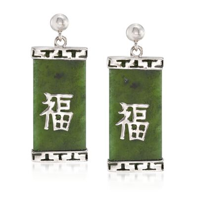 "Dark Green Jade ""Happy"" Chinese Symbol Drop Earrings in Sterling Silver, , default"