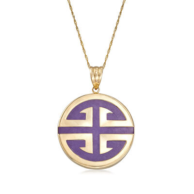 Lavender Jade Longevity Symbol Pendant Necklace in 14kt Yellow Gold