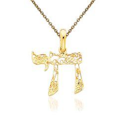 """14kt Yellow Gold Chai Pendant Necklace. 18"""", , default"""