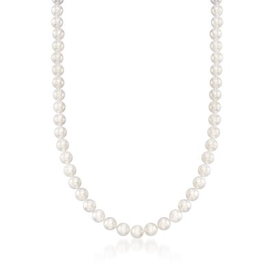 Mikimoto 6.5mm A1 Akoya Pearl Necklace With 18kt White Gold, , default