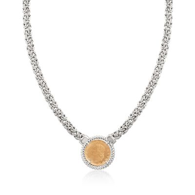 Italian Two-Tone Sterling Silver Replica Lira Coin Byzantine Necklace, , default