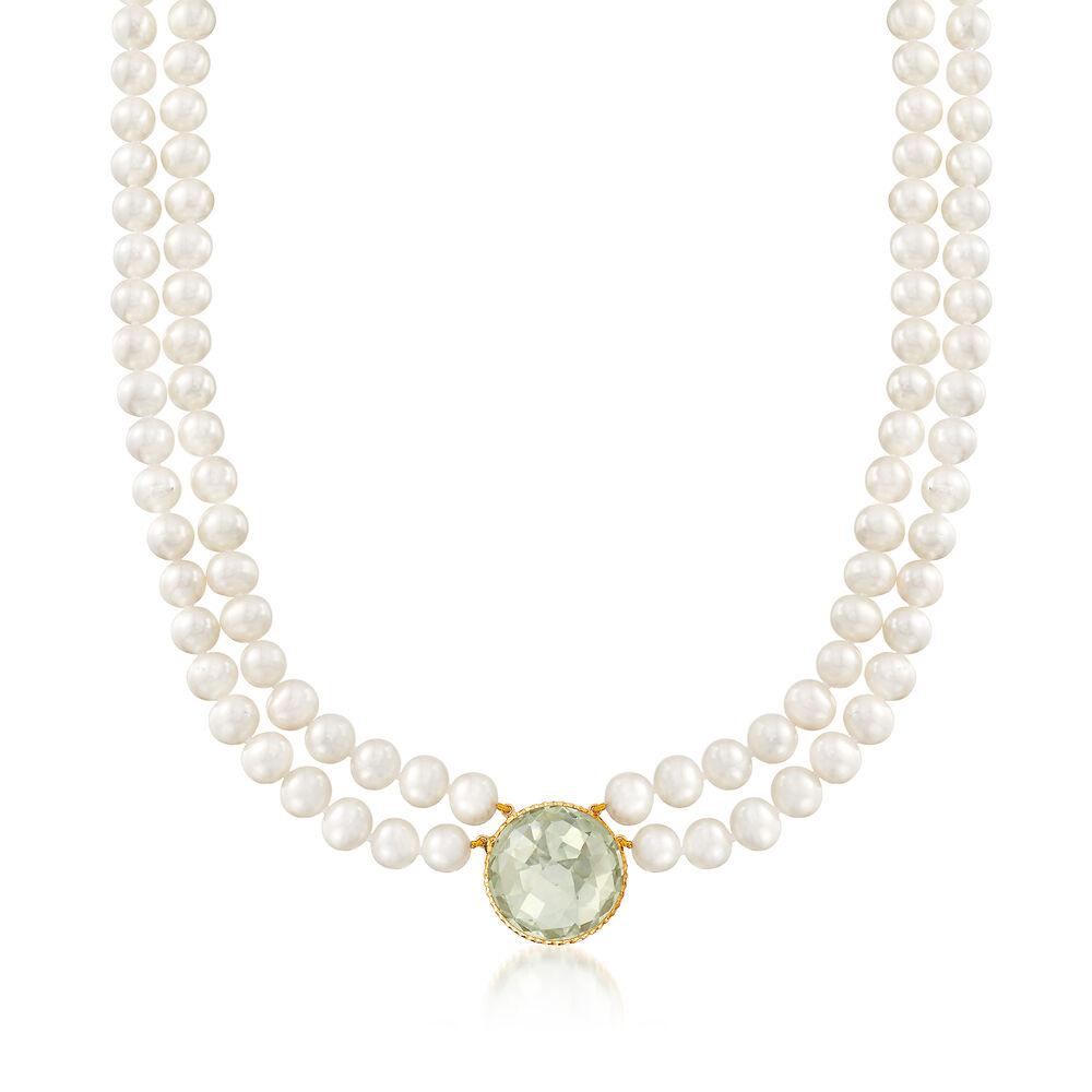 9ce4d012a2e47 7-7.5mm Cultured Pearl and 20.00 Carat Prasiolite Double-Strand ...