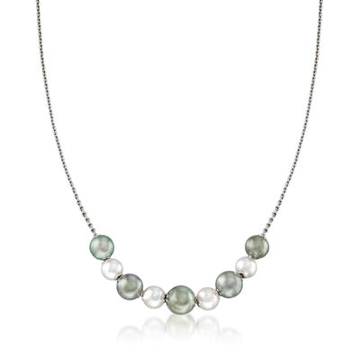 "Mikimoto ""Japan"" 7.5-10mm A+ Akoya and Black South Sea Pearl Adjustable Necklace in 18kt White Gold"