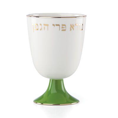 "Kate Spade New York ""Oak Street"" Ceramic Kiddush Cup, , default"