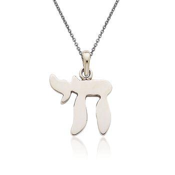 """14kt White Gold Chai Pendant Necklace. 18"""", , default"""