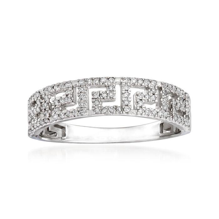 .20 ct. t.w. Diamond Greek Key Ring in 14kt White Gold
