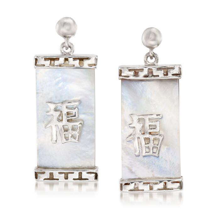 "Mother-Of-Pearl ""Happy"" Chinese Symbol Drop Earrings in Sterling Silver, , default"