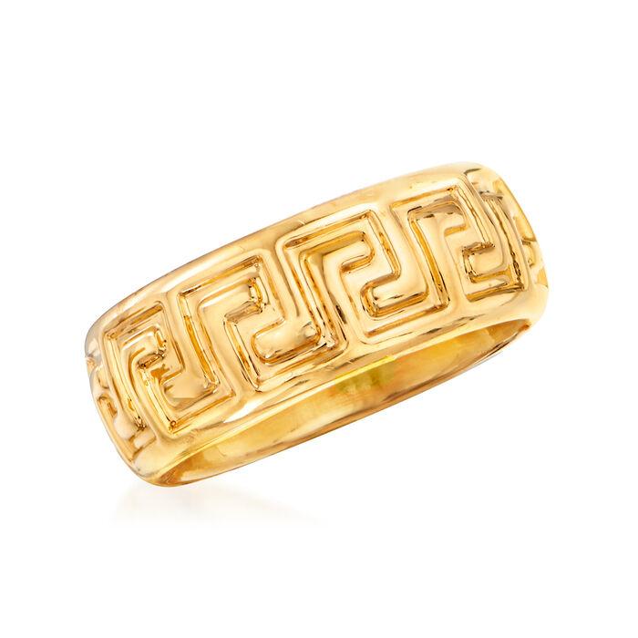 Italian Andiamo 14kt Yellow Gold Greek Key Ring
