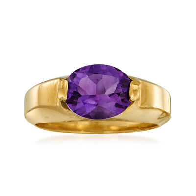 C. 1990 Vintage 2.25 Carat Amethyst Ring in 14kt Yellow Gold