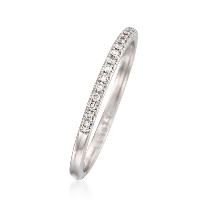 .14 ct. t.w. Diamond Wedding Band in 18kt White Gold