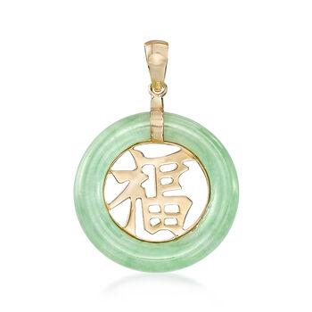 "Green Jadeite Jade ""Blessing"" Chinese Fu Symbol Circle Pendant in 14kt Gold , , default"