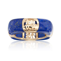 "Blue Lapis ""Fortune"" Chinese Symbol Ring in 14kt Yellow Gold, , default"