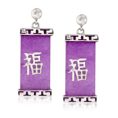 "Purple Jade ""Happy"" Chinese Symbol Drop Earrings in Sterling Silver, , default"