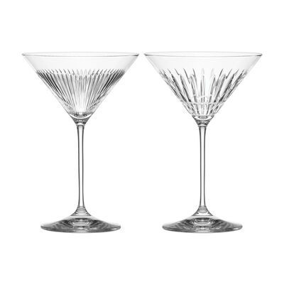 "Reed & Barton ""New Vintage"" Set of 2 Martini Glasses, , default"