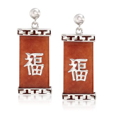 "Red Jade ""Happy"" Chinese Symbol Drop Earrings in Sterling Silver, , default"