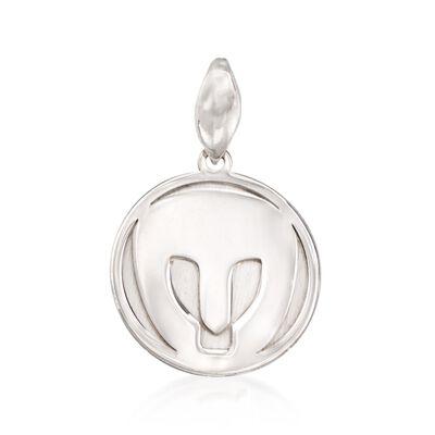 Italian Sterling Silver Leo Zodiac Pendant, , default