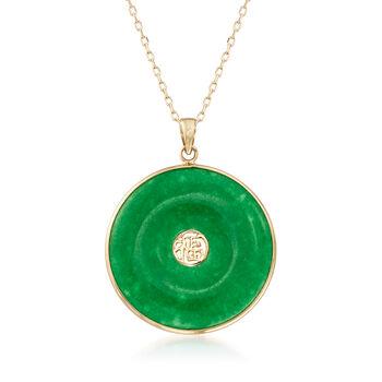 "Green Jade ""Good Luck"" Pendant Necklace in 14kt Yellow Gold. 18"", , default"