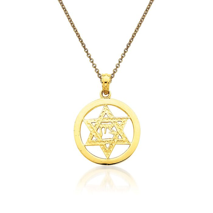 14kt Yellow Gold Star of David Pendant Necklace. 18""