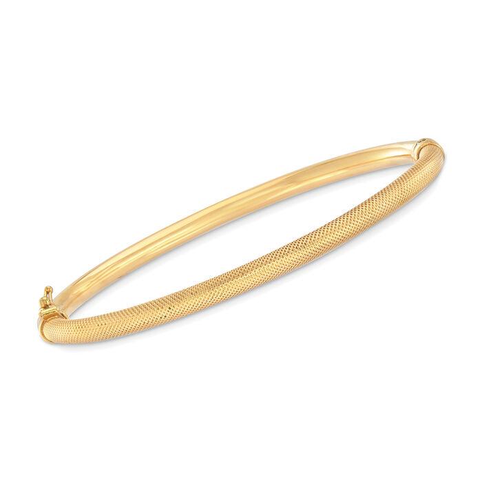 """C. 1990 Vintage 18kt Yellow Gold Textured and Polished Bracelet. 7.5"""", , default"""