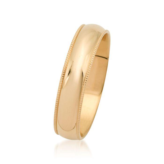 Men's 5mm 14kt Yellow Gold Milgrain Wedding Ring