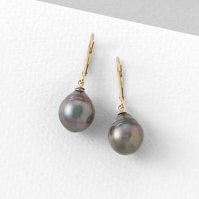 11-12mm Black Cultured Tahitian Pearl Earrings in 14kt Yellow Gold
