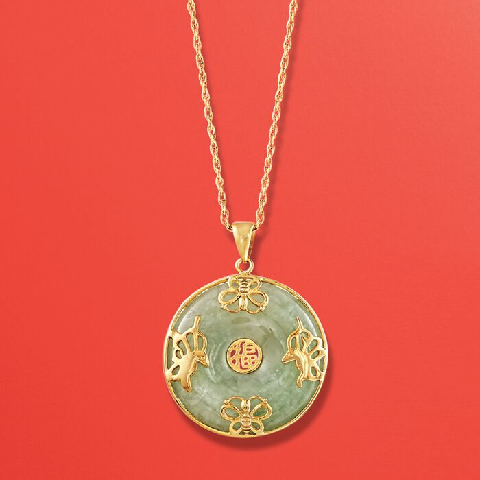 "Jade ""Good Fortune"" Butterfly Pendant Necklace in 18kt Gold Over Sterling"