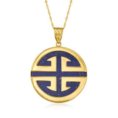 Lapis Longevity Pendant Necklace in 14kt Yellow Gold