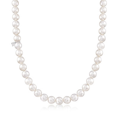 Mikimoto 9-9.9mm A+ South Sea Pearl Graduated Necklace in 18kt White Gold, , default