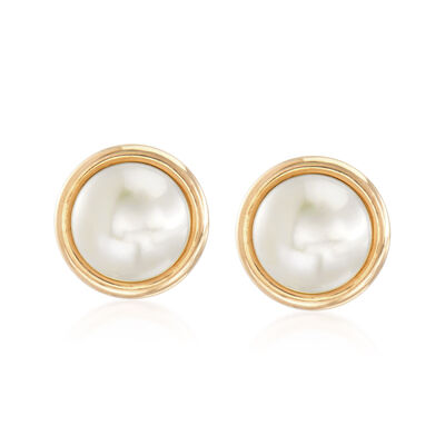 8mm Bezel-Set Cultured Button Pearl Stud Earrings in 14kt Yellow Gold, , default