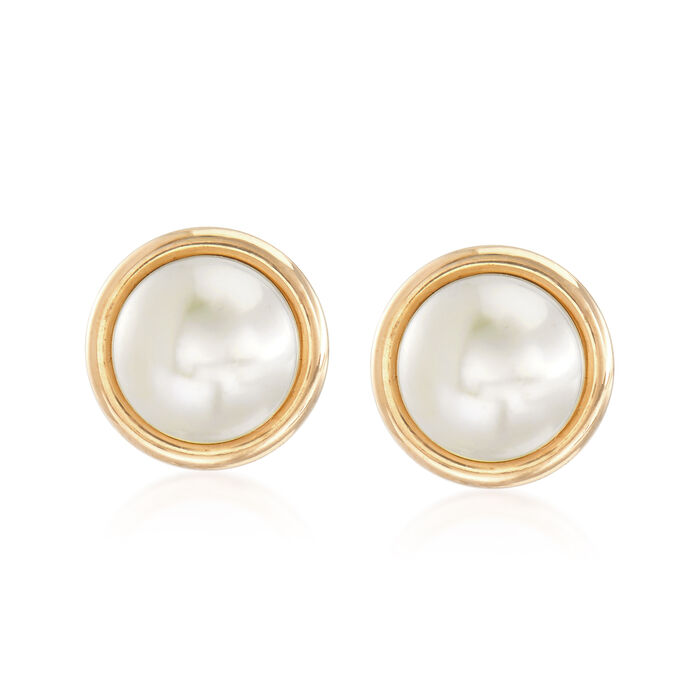8mm Bezel-Set Cultured Button Pearl Stud Earrings in 14kt Yellow Gold, , default