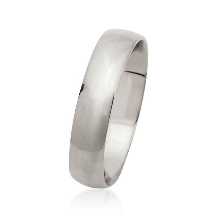 Men's 5mm 14kt White Gold Wedding Ring