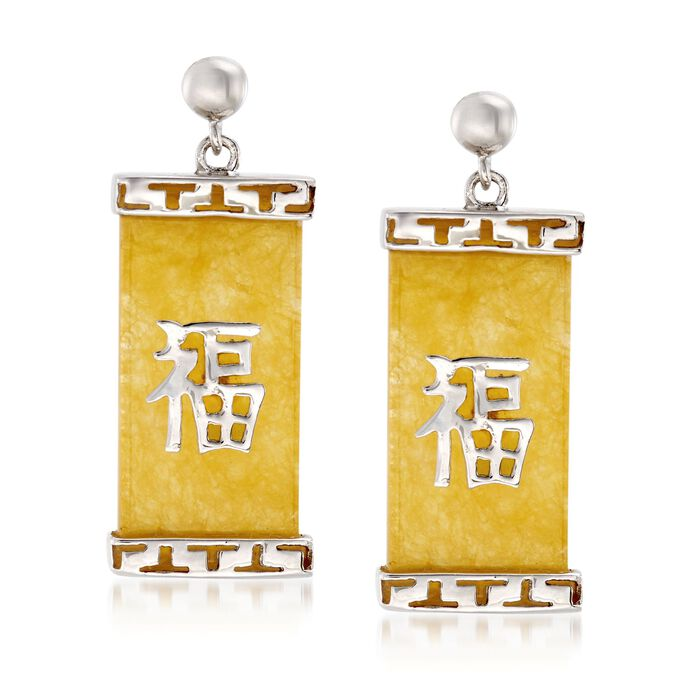 "Yellow Jade ""Happy"" Chinese Symbol Drop Earrings in Sterling Silver, , default"