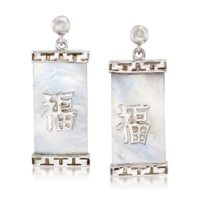 "Mother-Of-Pearl ""Happy"" Chinese Symbol Drop Earrings in Sterling Silver , , default"