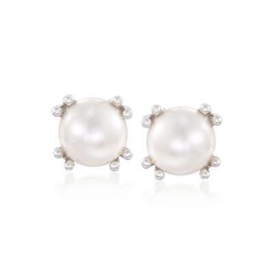 7mm Cultured Pearl Stud Earrings in Sterling Silver, , default